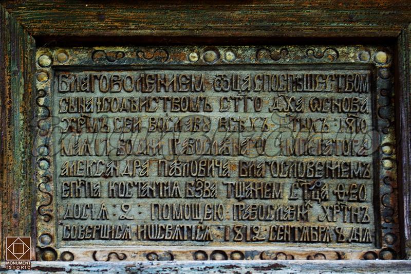 manastirea poiana marului bisoca