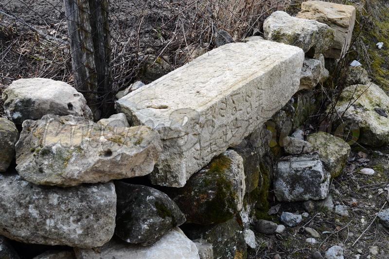 muzeul pietrei fantana rece